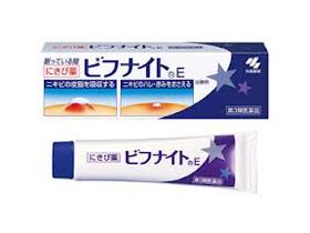 小林製薬「ニキビ薬ビフナイトE」
