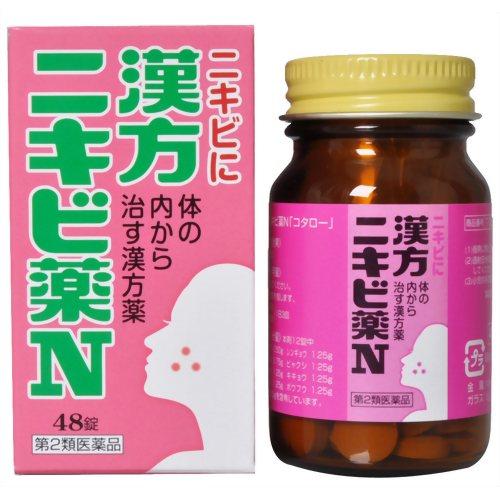 小太郎漢方製薬「漢方ニキビ薬N コタロー」